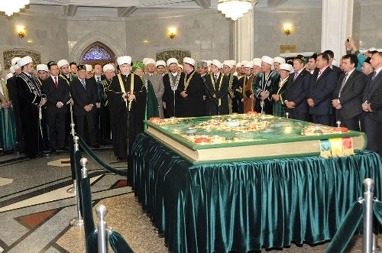 World-Largest / biggest -Quran-