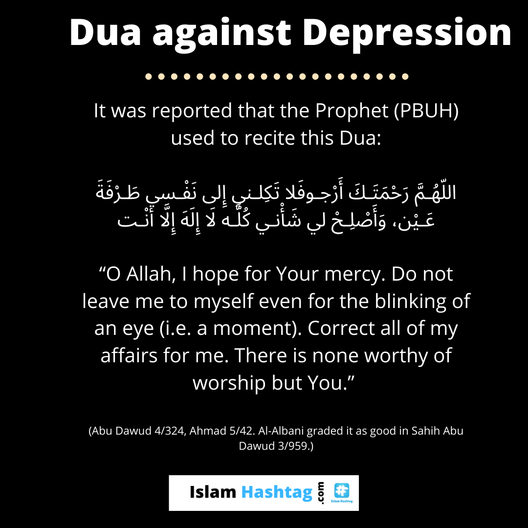 dua against depression