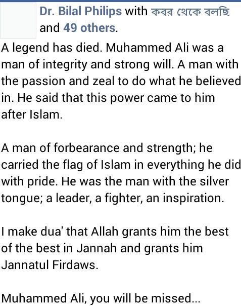 What did the legendary Muslim Muhammad Ali do to earn Praise
