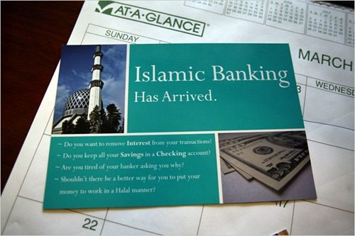 Umrah Banner: Proposal For Islamic Window(Shariah Compliant Banking) In