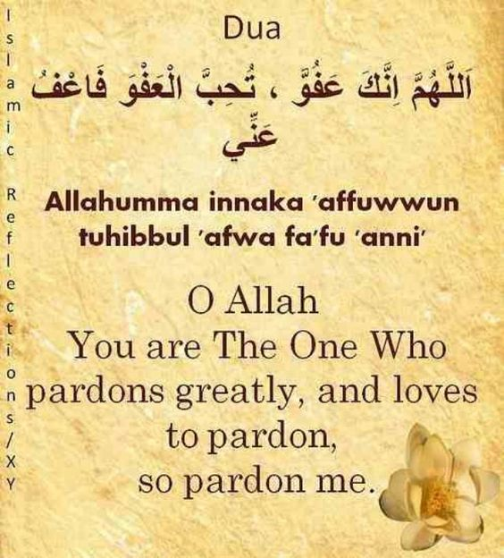 Dua for forgiveness of Sins - Islam Hashtag