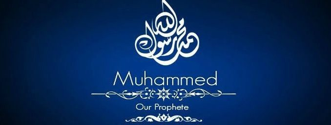 Image result for muhammad saw