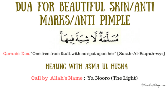 Healing with Quranic dua and dhikr of Allah's name - Islam