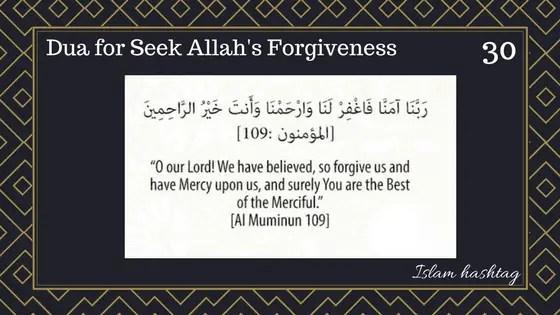 Ramadan dua list duas from quran islam hashtag
