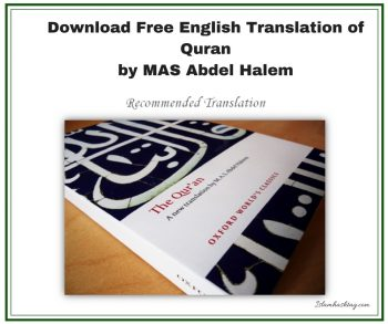 Download Free English Quran