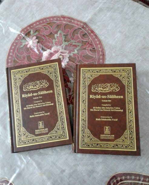 islamic books reading list