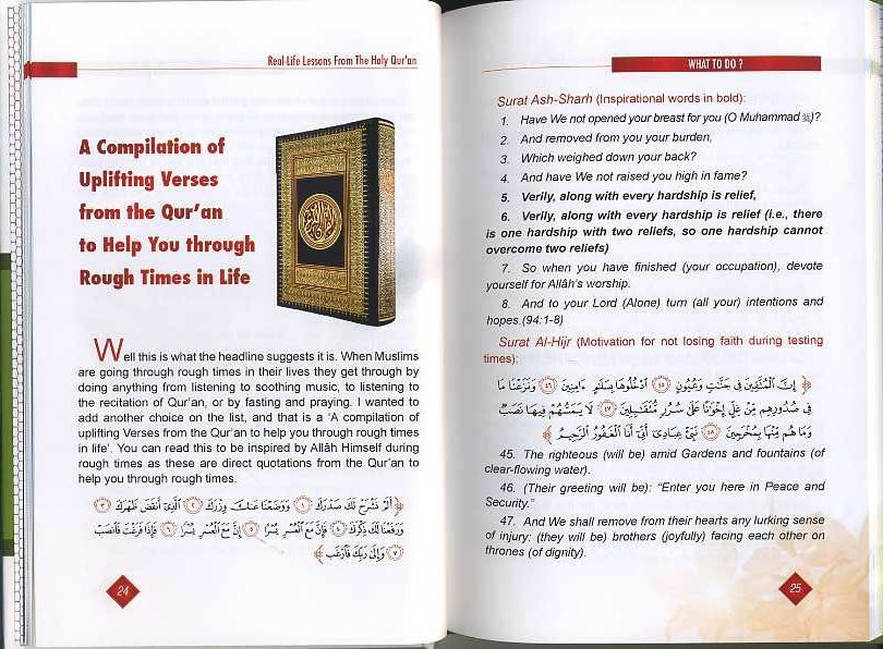 Real Life Lesson from The Holy Quran BY Muhammad Bilal Lakhani