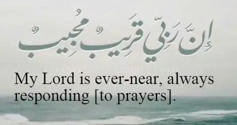 allah help is near