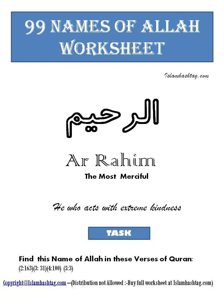 Asma ul Husna Activity Book - Islam Hashtag