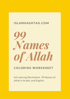 99 Names Of Allah Colouring Sheets For KidsPart 1