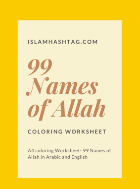 99 Names Of Allah Colouring Sheets For Kids Part 2 Islam Hashtag