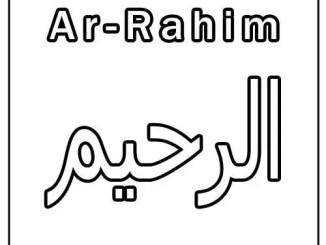 99 names of allah coloring sheet