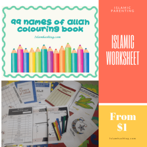 islamic prinatble worksheets