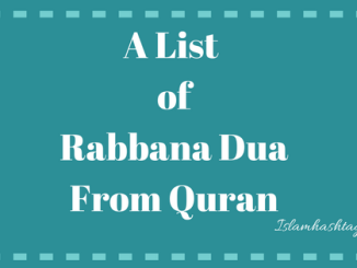 Rabbana Dua from Quran