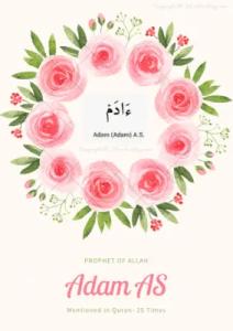 Prophets of Islam Worksheet (1)