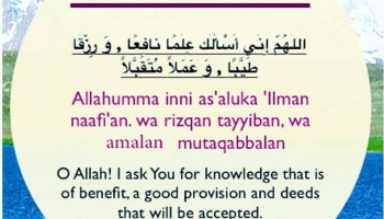 Dua in Pregnancy ,Dua for Delivery and fast labor - Islam Hashtag