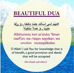 Dua for Sick Parents - Islam Hashtag