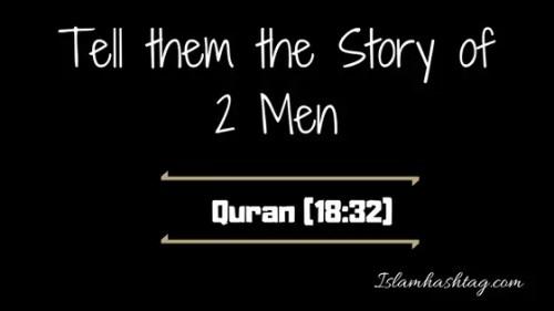 quran story