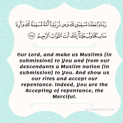 dua our lord make us muslims