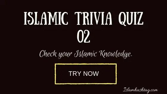 islamic trivia quiz