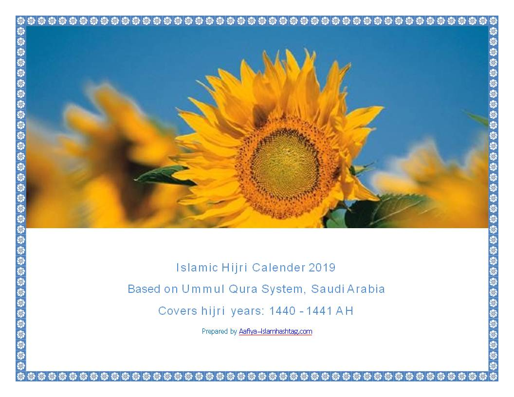 2019 Islamic Hijri Calender -FREE Download - Islam Hashtag