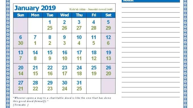 2019 hijri calender