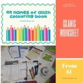 Islamic worksheets