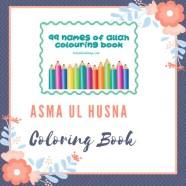 asma ul husna coloring book