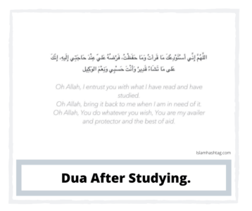 Dua after studying