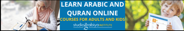 25% OFF first month on Studio Arabiya Institute where you can learn Arabic and Quran. - Islam Hashtag