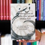 Abrogation in the Qur'an and Islamic Law