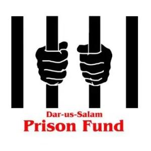 prison fund