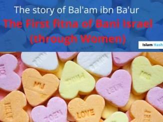 Bal'am ibn Ba'ur