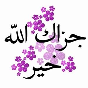 Jazak Allah khair