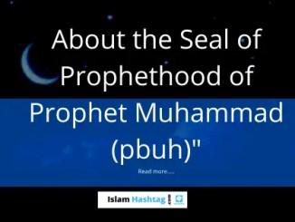 seal of prophethood