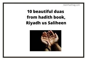 dua from riadh as saliheen
