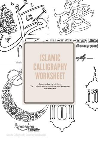 A list of Islamic Books for Kids (Age-wise) - Islam Hashtag