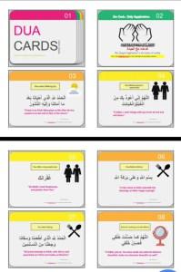 dua cards
