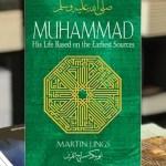 biography of prophet muhammad pbuh