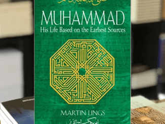 biography of prophet muhammad pbuh