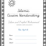 Islamic cursive writing