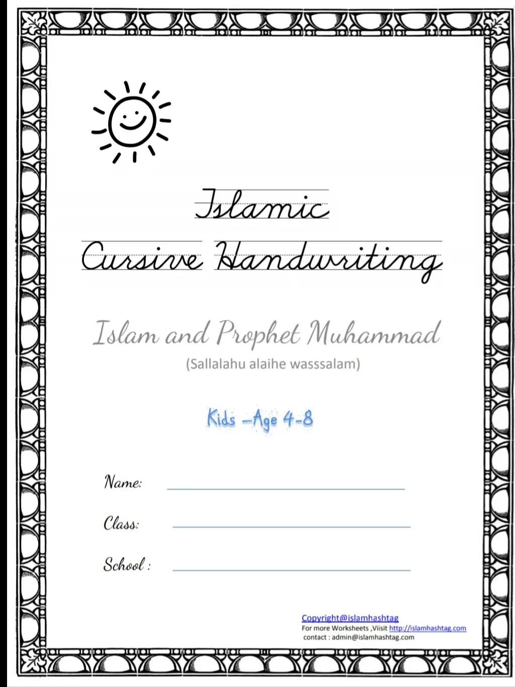 Islamic cursive writing