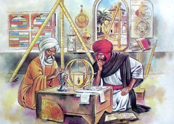 ciencias islamicas