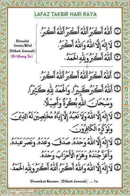 Takbir Idul Fitri Lengkap : takbir, fitri, lengkap, Cara,, Bacaan, Sholat, Fitri, Lengkap, Islami[dot]co