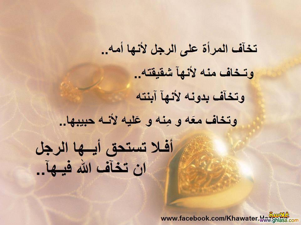 كلمات دينية فيس بوك صور دينية اسلامية