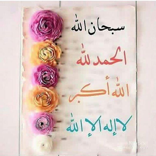 برودكاست اسلامي صور دينيه جميله جدا صور دينية اسلامية