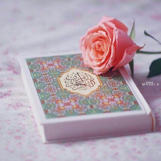 صور خلفيات اسلامية للكمبيوتر صور شخصية للفيسبوك دينية
