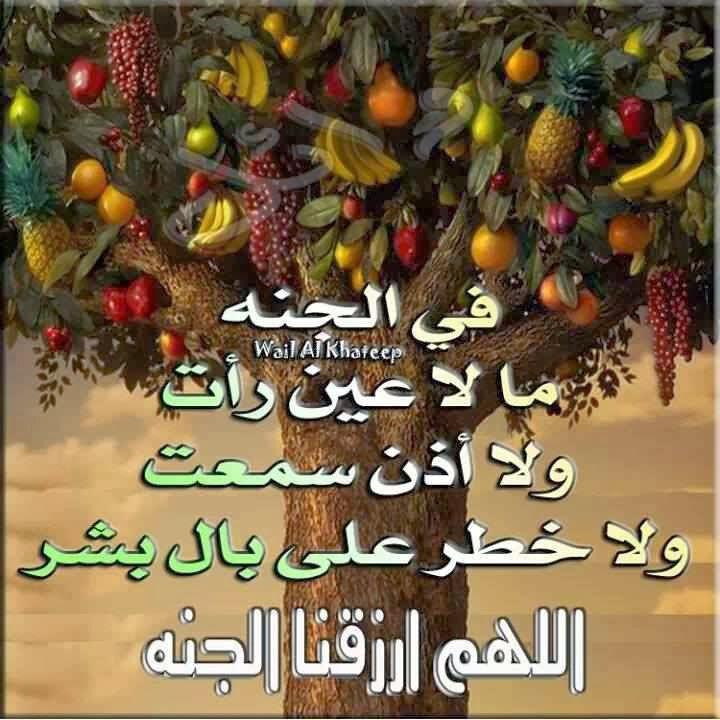 تحميل بوستات اسلاميه حاجة كده تسر العين وتقوي الايمان