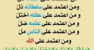 اسماء دينيه على الفيس صور دينية اسلامية
