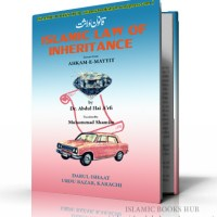 Islamic Law of Inheritance by Shaykh Dr. Abdul Hai Arifi (r.a)